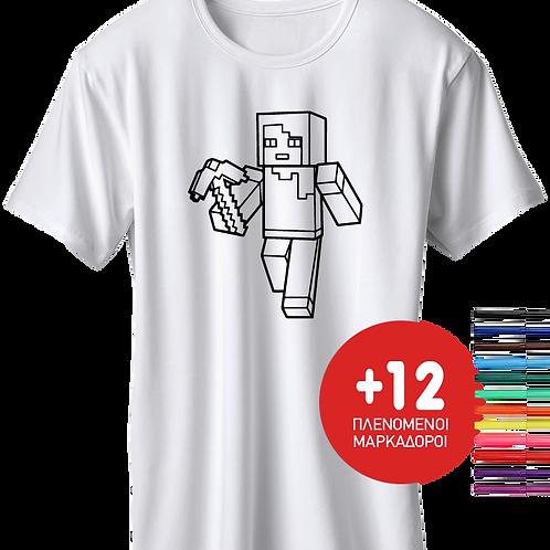 Minecraft + Δώρο 12 Μαρκαδόροι