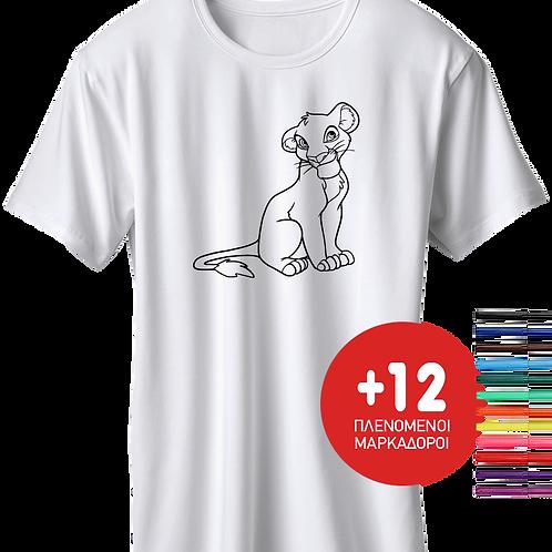 Simba + Δώρο 12 Μαρκαδόροι