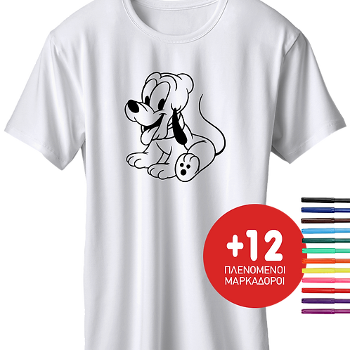 Pluto Junior + Δώρο 12 Μαρκαδόροι