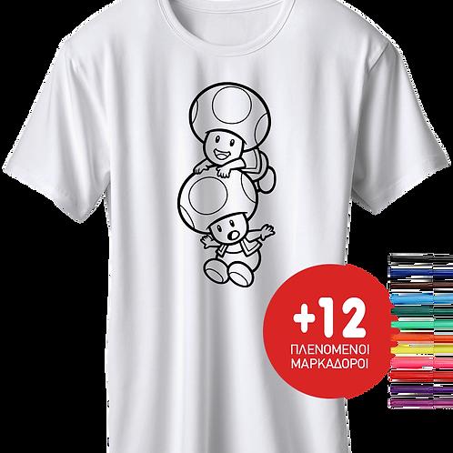 Toad + Δώρο 12 Μαρκαδόροι