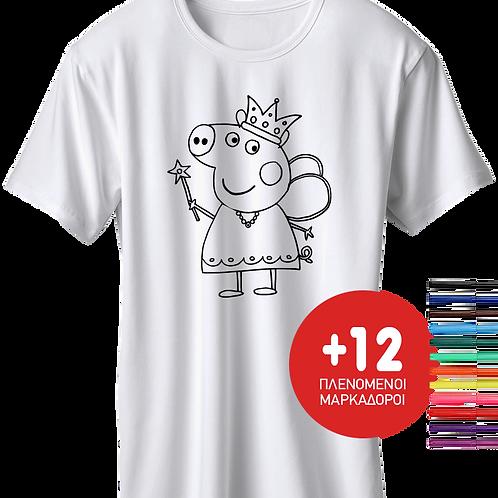 Peppa Pig + Δώρο 12 Μαρκαδόροι