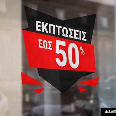 sticker060.jpg