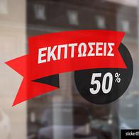 sticker056.jpg