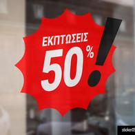 sticker059.jpg