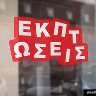 sticker092.jpg