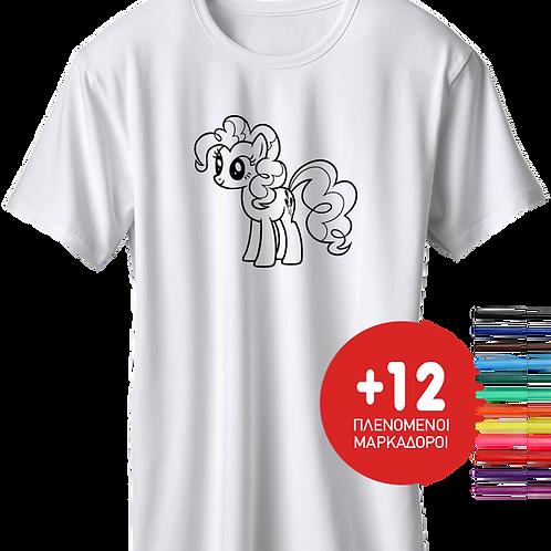 My Little Pony + Δώρο 12 Μαρκαδόροι