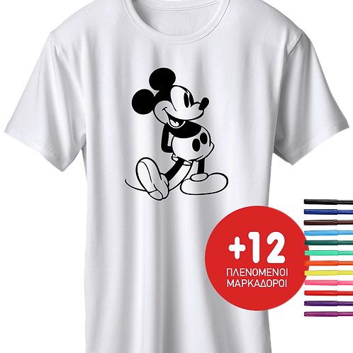 Mickey Mouse + Δώρο 12 Μαρκαδόροι