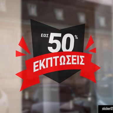 sticker052.jpg