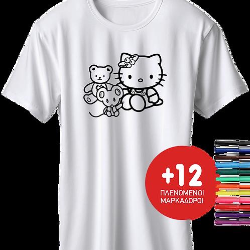 Hello Kitty + Δώρο 12 Μαρκαδόροι