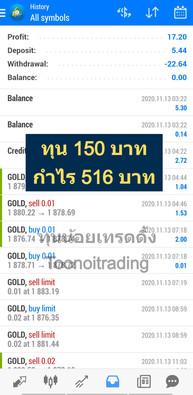 Screenshot_20201113_184744_edited.jpg
