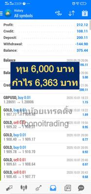 Screenshot_20201030_230940_edited.jpg