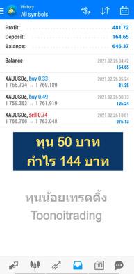Screenshot_20210226_170208%252520(1)_edi