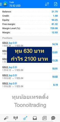 Screenshot_20210104_104013_edited.jpg