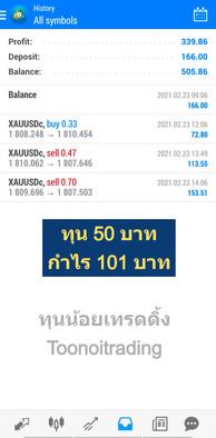 Screenshot_20210305_112041%20(1)_edited.