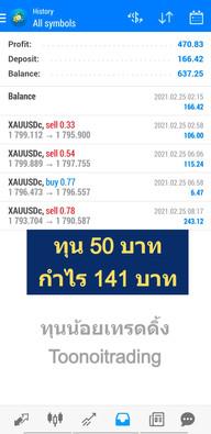 Screenshot_20210305_112022%20(1)_edited.