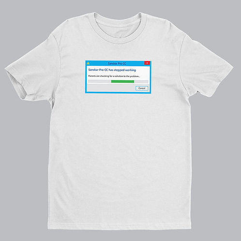 Photoshop Stopped Funny White Tshirt