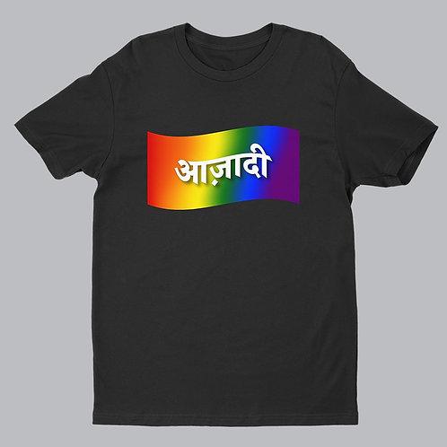 Azaadi LGBTQ Black Tshirt
