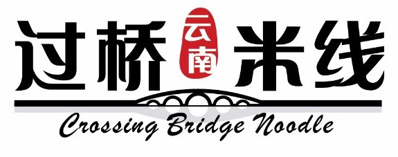 Crossing Bridge Noodle