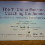 MWS China sponsors the 1st China Executive Coaching Conference