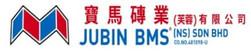 Jubin BMS (NS) Sdn Bhd