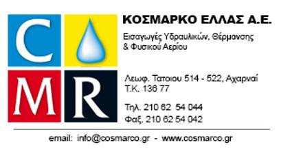 WEB_KATAX_2.jpg