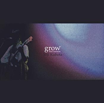 grow-live version/久保田洋司
