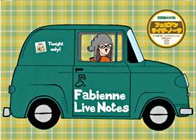 Live Notes (DVD-R作品)/Fabienne