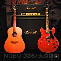 NOBU 335/大森 信和