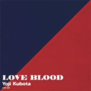 LOVE BLOOD/久保田洋司