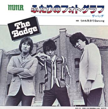 テイチク・シングル・コレクション+7ボーナストラック/THE BADGE