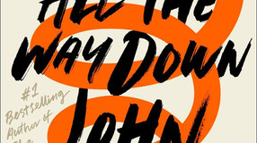 Re-read Review: Turtles All the Way Down by John Green (Spoiler-Free)