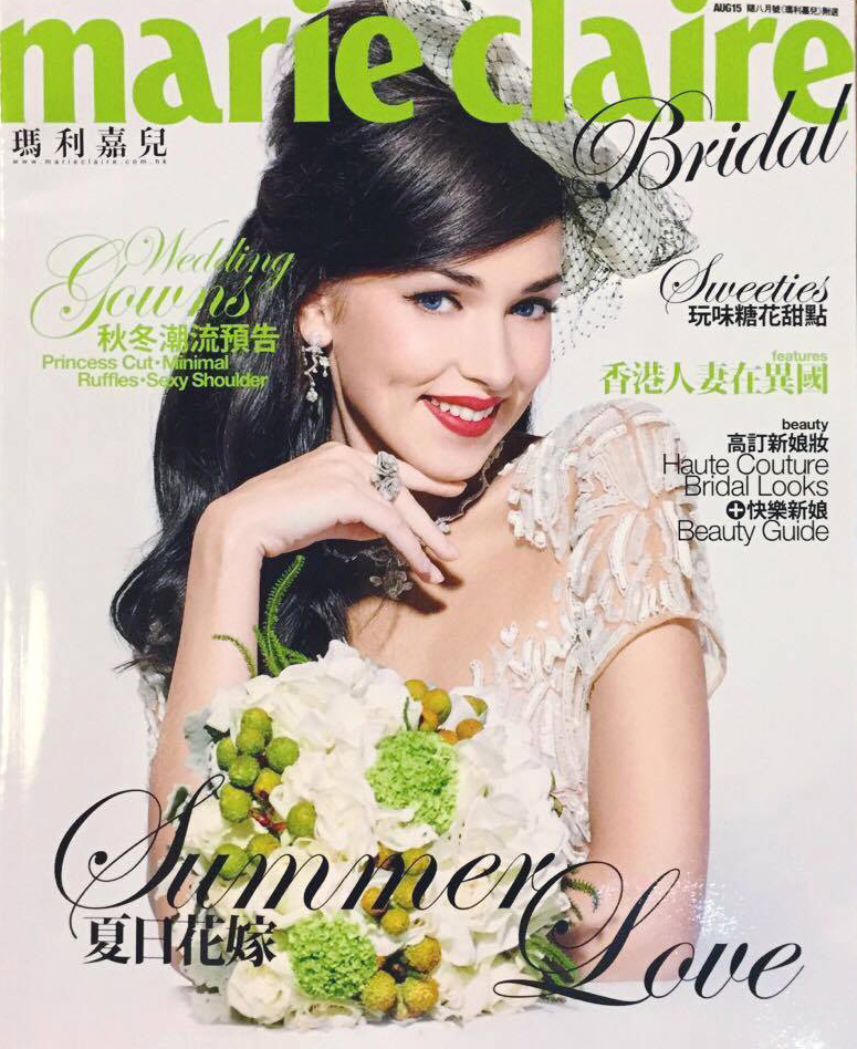 Marie Claire Bridal Cover