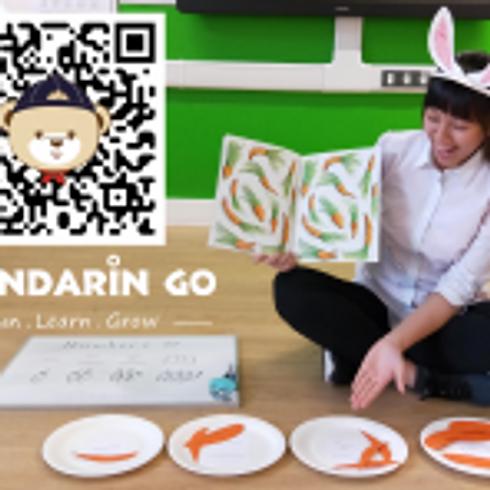 Mandarin Go Taster Session