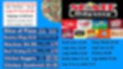Skate Odyssey Menu Board Main Screen Jun