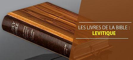 Les-livres-de-la-Bible-Lévitique.jpg