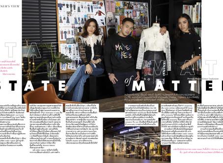 """เพราะแฟชั่นไม่ใช่แค่เทรนด์ """"MATTER MAKERS"""" แบรนด์ใหม่ของ พี่บอส ครูสอนวิชา Figure Fashion"""