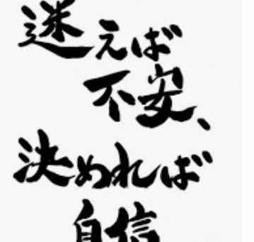 深い~(:0:)