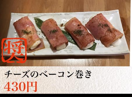 人気料理!?