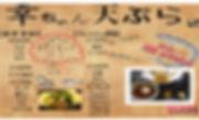 天ぷらメニュー.jpg