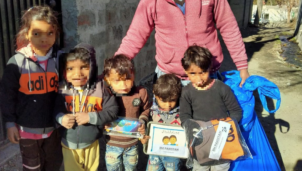 Gifts to Children