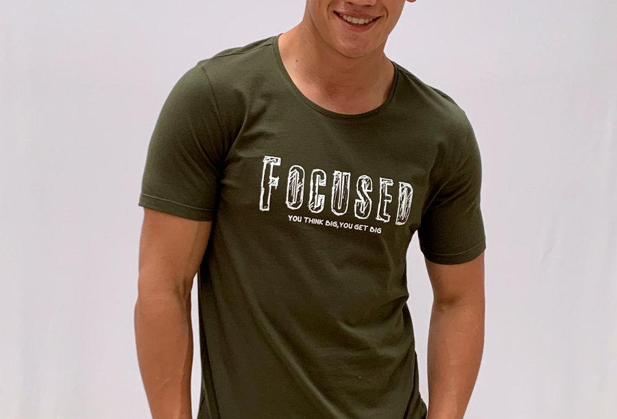 Camiseta Focused