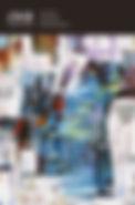 CV2-42-1-cover-web-200.jpg