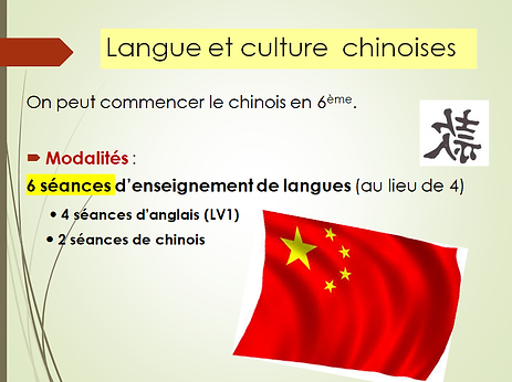 chinois.png