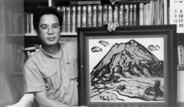 Red Fuji and the artist