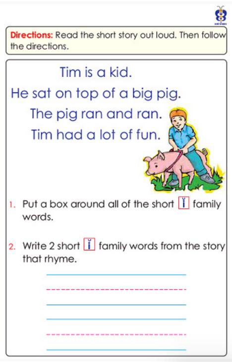 Kindergarten Sample Page