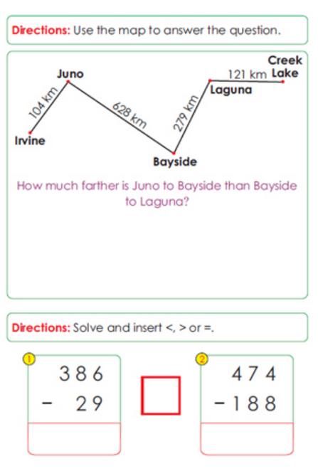 Second Grade Math Sample Page
