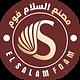EL SALAM FOAM logo final.png