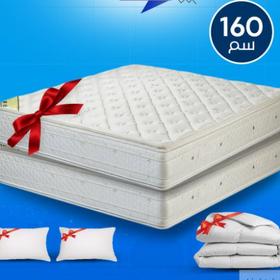 El Salam Foam For Foam 3-4.png