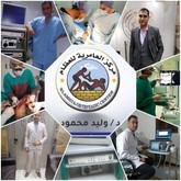 مركز العامرية للعظام1112.jpg