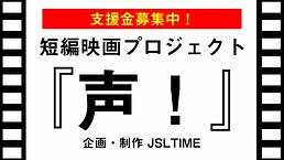 スクリーンショット 2020-08-05 16.03.39.png